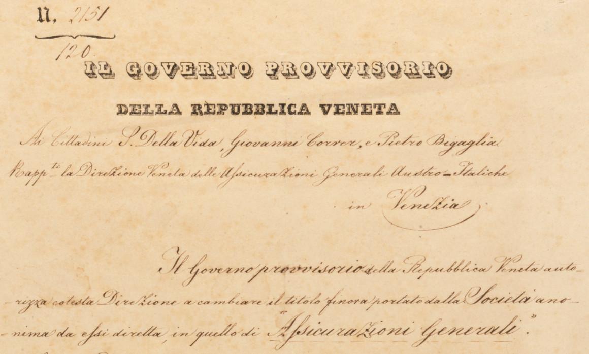 Decreto della Repubblica veneta (Venezia, 11 aprile 1848), particolare