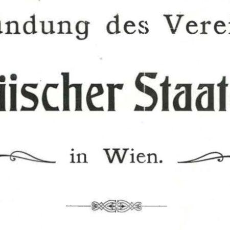 """Title page of the booklet """"Europäischer Staatenbund"""" by Edmondo Richetti (1914), detail"""