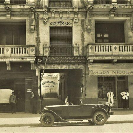 General agency of Tunis (1920s)