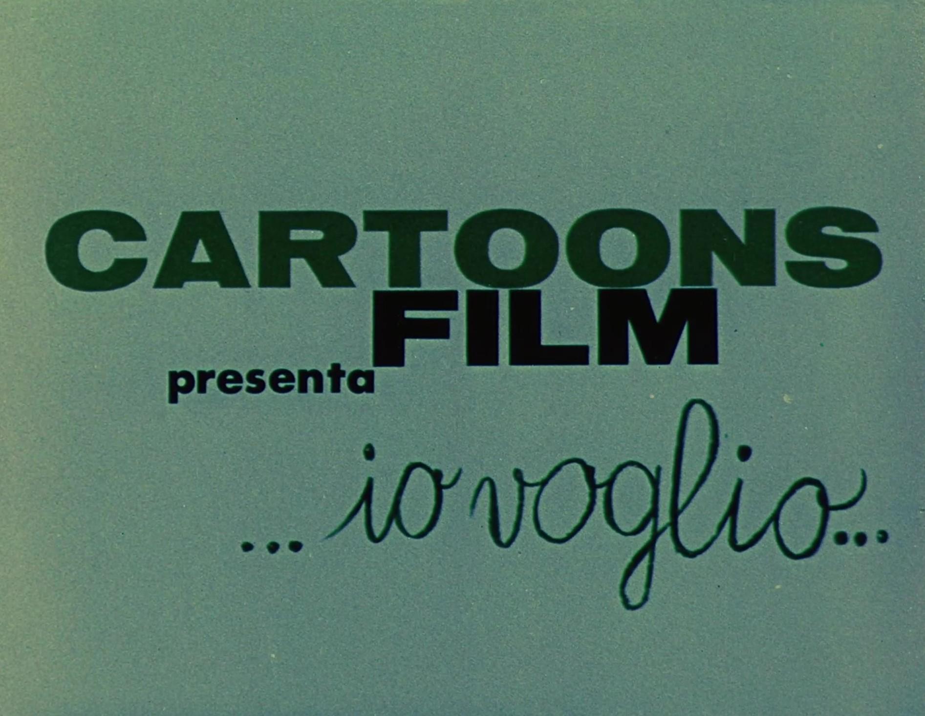 """Fotogramma tratto da """"Io voglio"""" (1963)"""