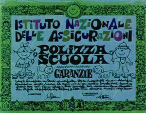 """Picture frame from """"Io voglio"""" (1963)"""