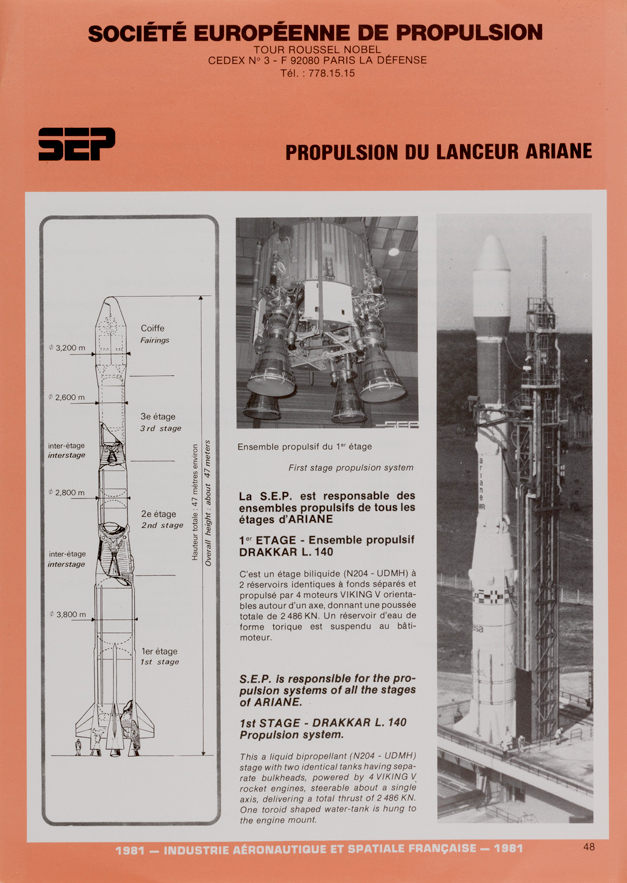 Il razzo vettore Ariane (Parigi, 1981)